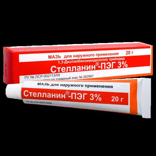 Стелланин ПЭГ мазь 3% 20г