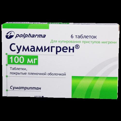 Сумамигрен таблетки 100мг №6