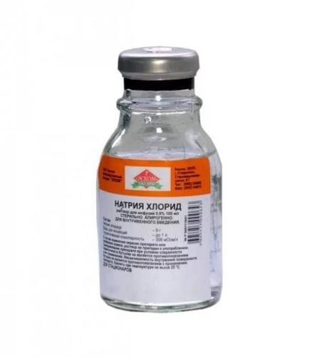 Натрия хлорид р-р д/инф. 0.9% фл. 100мл