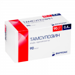 Тамсулозин-Вертекс капсулы 0,4мг №90
