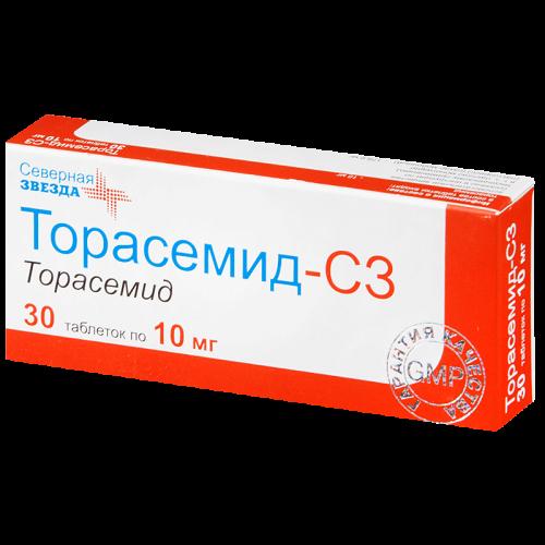 Торасемид таблетки 10мг №30