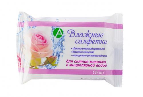 Салфетки влажные для снятия макияжа с мицеллярной водой 15шт.
