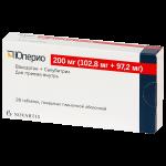 Юперио таблетки 200мг №28
