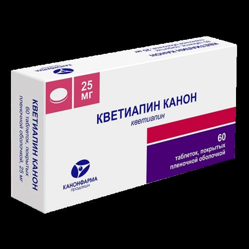 Кветиапин таблетки 25мг №60