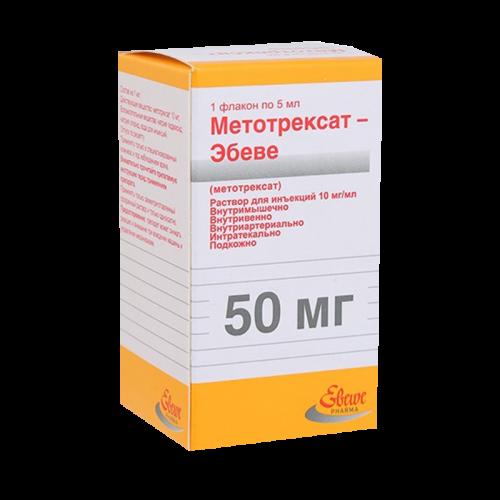 Метотрексат-Эбеве раствор для инъекций 10мг/мл флакон 5мл №1
