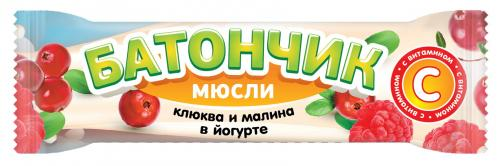Батончик-мюсли Клюква/Малина в йогурте 25г