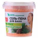Народные рецепты Соль-пена для ванны Кедровая антистресс 175г