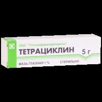 Тетрациклиновая мазь глазная 1% 5г