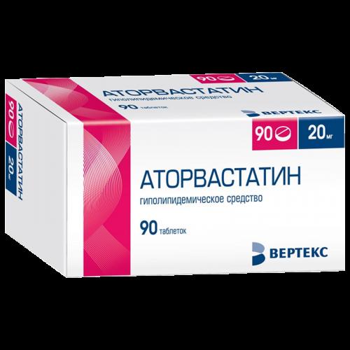 Аторвастатин таблетки 20мг №90