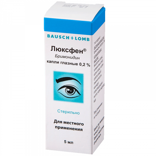 Люксфен глазные капли 0,2% фл. 5мл