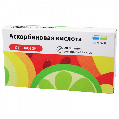 Аскорбиновая кислота с глюкозой таблетки 0,1г №20