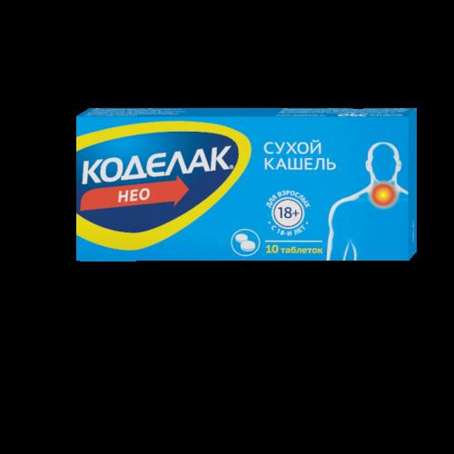 Коделак Нео таблетки 50мг №10