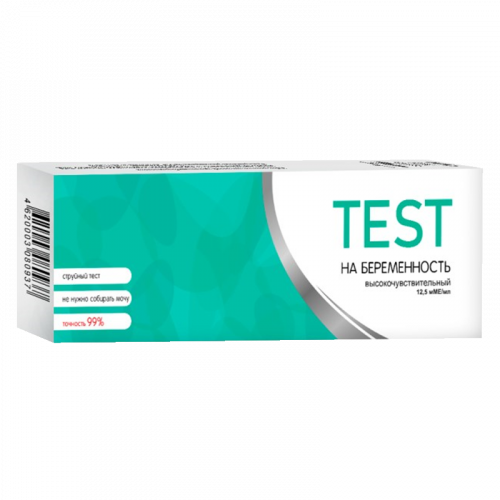 Тест для определения беременности струйный №1