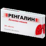 Ренгалин таблетки для рассасывания №20