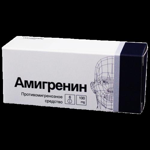 Амигренин таблетки 100мг №6