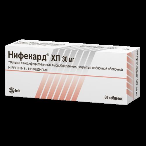 Нифекард ХЛ таблетки 30мг №60