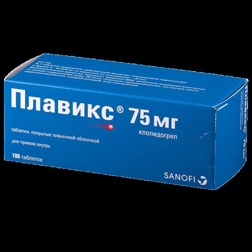 Плавикс таблетки 75мг №100