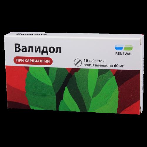 Корвалол фито таблетки №20 цена от 116 руб. купить в аптеках Апрель, инструкция по применению