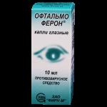 Офтальмоферон глазные капли фл. 10мл