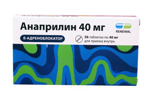 Анаприлин таблетки 40мг №56