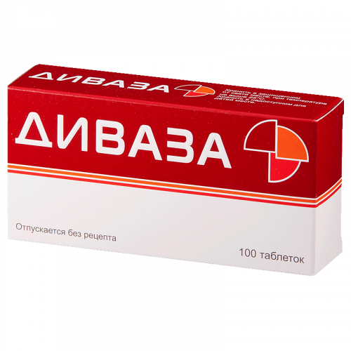 Диваза таблетки для рассасывания №100