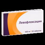 Левофлоксацин таблетки 500мг №10