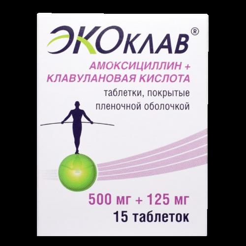Экоклав таблетки 500/125мг №15