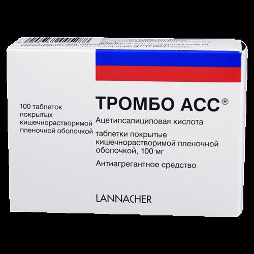 Тромбо АСС таблетки 100мг №100