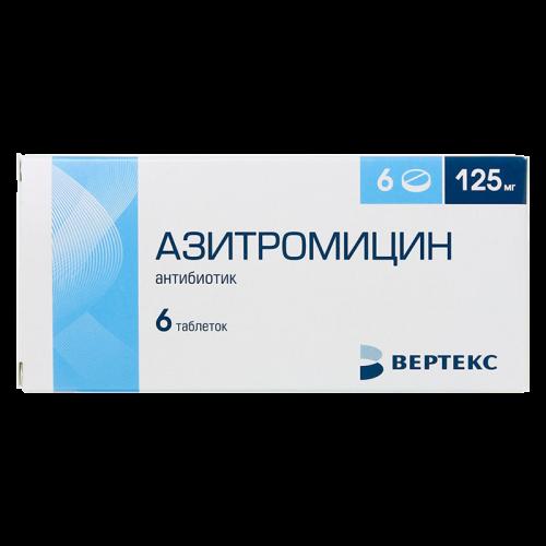 Азитромицин-Вертекс таблетки 125мг №6