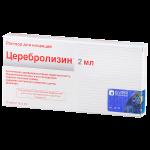 Церебролизин раствор для инъекций ампулы 2мл №10