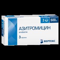 Азитромицин таблетки 500мг №3