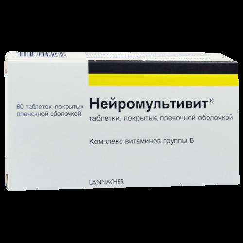 Нейромультивит таблетки №60