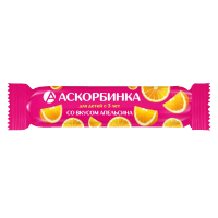 Аскорбиновая кислота таблетки Апельсин №10 крутка
