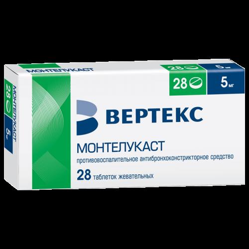 Монтелукаст-Вертекс таблетки жевательные 5мг №28