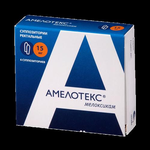 Амелотекс суппозитории ректальные15мг №6