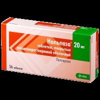 Нольпаза таблетки 20мг №56