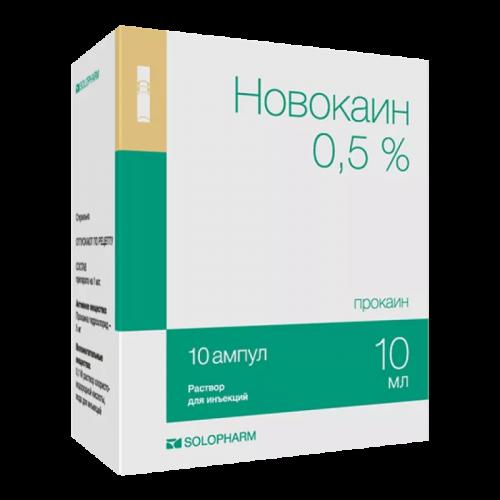 Новокаин раствор для инъекций 0,5% ампулы 10мл №10