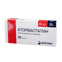 Аторвастатин таблетки 20мг №30