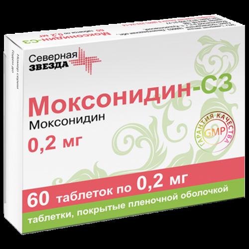 Моксонидин таблетки 0,2мг №60