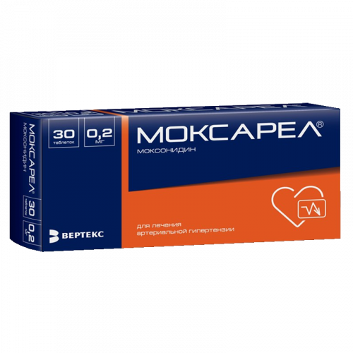 Моксарел таблетки 0,2мг №30