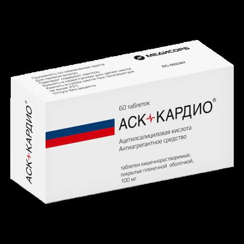 АСК-Кардио таблетки 100мг №60