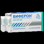 Виферон-2 суппозитории ректальные 500тысяч МЕ №10
