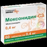 Моксонидин таблетки 0,4мг №60