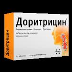 Доритрицин таблетки для рассасывания №10