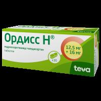 Ордисс Н таблетки 12,5/16мг №30