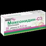 Моксонидин таблетки 0,2мг №28