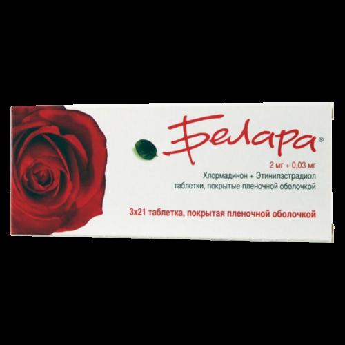 Белара таблетки 2 мг+0,03 мг №21х3