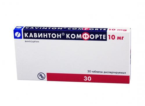 Кавинтон комфорте таблетки 10мг №30