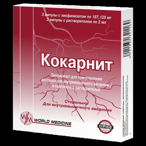 Кокарнит лиофилизат для приготовления раствора амп. №3