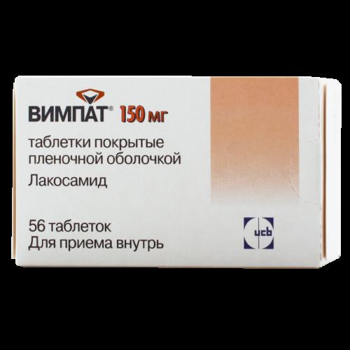 Вимпат таблетки 150мг №56